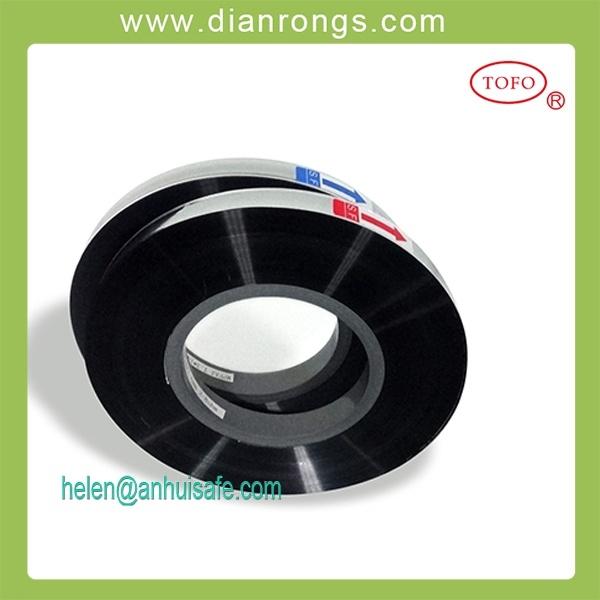Aluminum Metallized Polyester Film 42.5mm Width