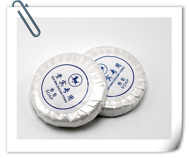 20g Round Soap with Logo
