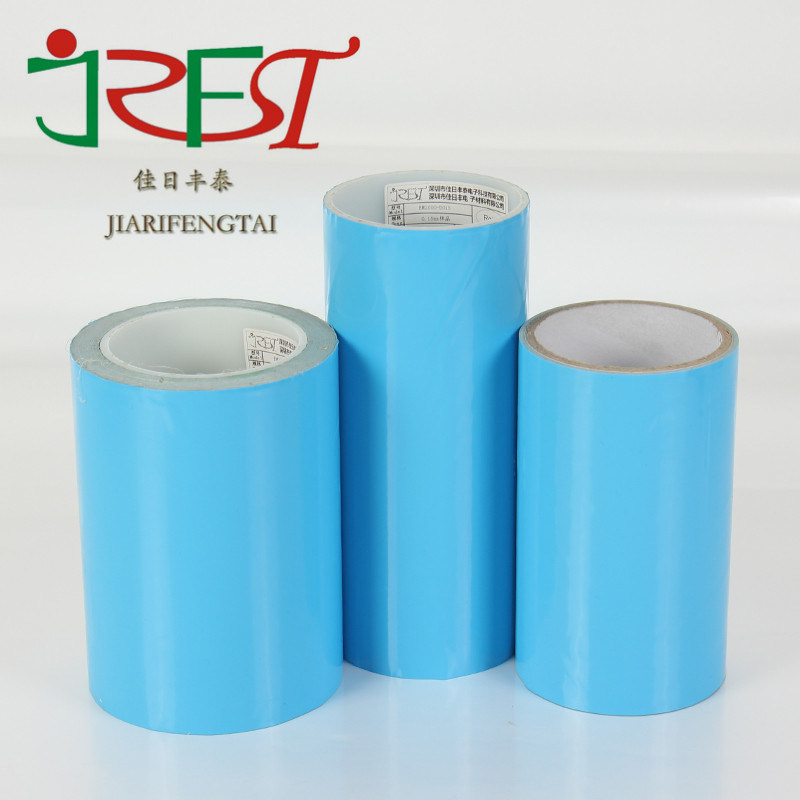 IC Chip Thermally Conductive Adhesive Tape