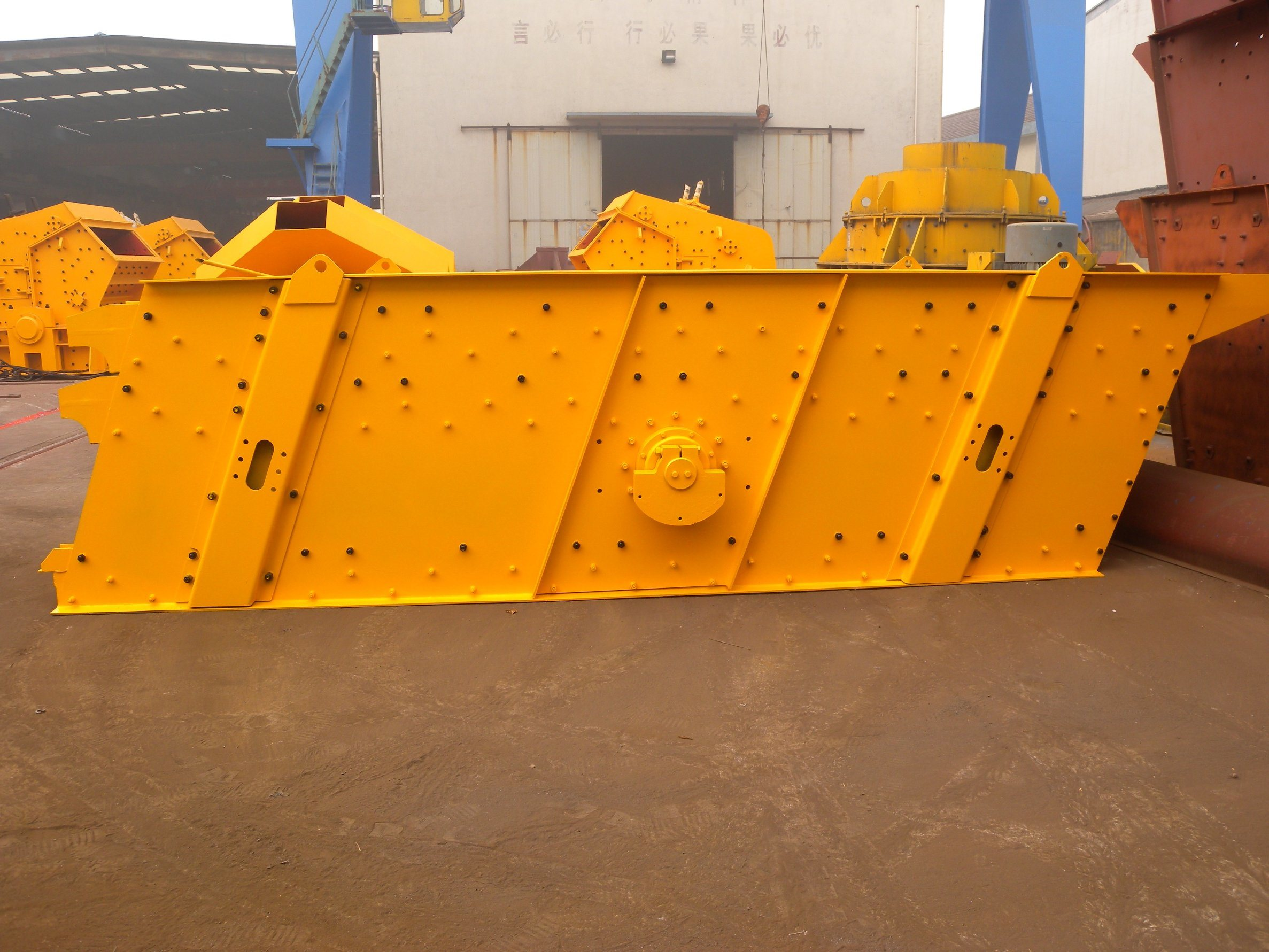 Vibrating Screen, Vibrating Sieve, Mining Shake for Quarry, Mining Processing Plant