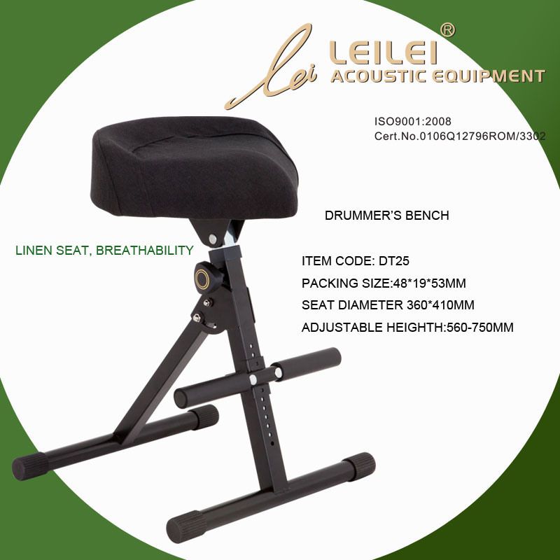Adjustable Linen Seat Drummer′s Bench (DT25)