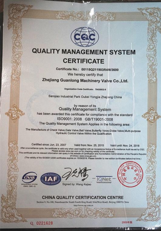 (GL98001) Buildin Strainer Piston Type Adjustable Pressure Reducing Valve
