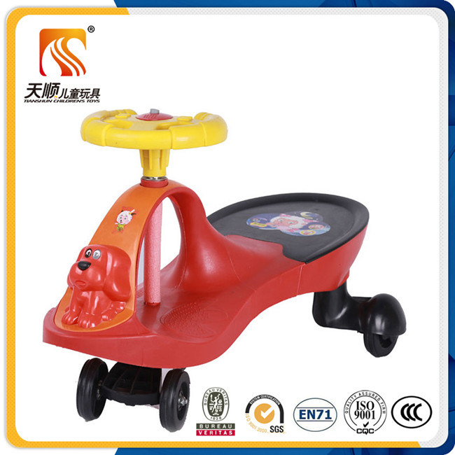 Cheap Kids Swing Car Best Selling Ride on Toy for Sale