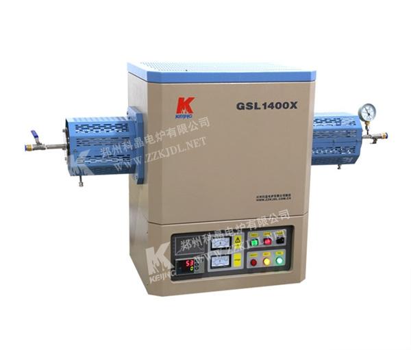 High Temperture Heating Mini Vacuum Tube Furnace (JZ-T1500-40)