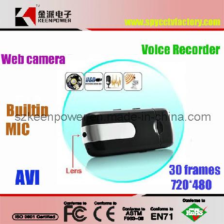 USB Flash Shape Camera Camcorder DVR, Digital Video,Voice Recorder Camera with Micro SD Slot (HC023)