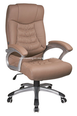 Executive Boardroom Conference Meeting Room Chair (6105)