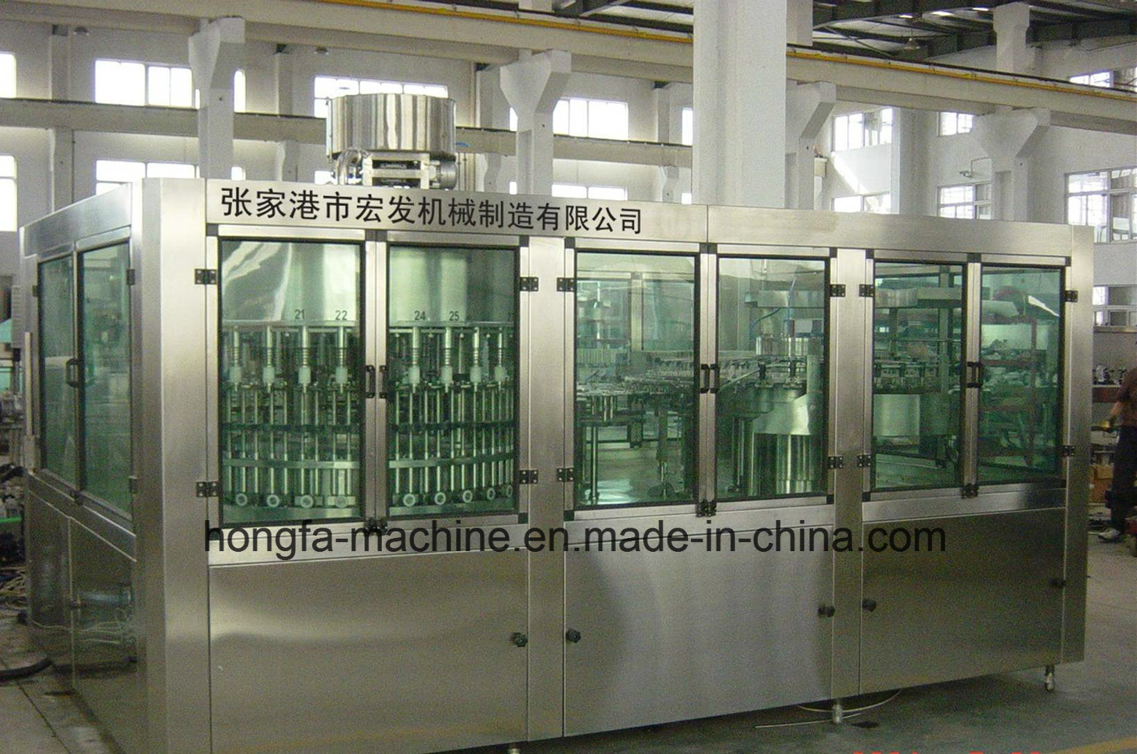 32-32-8 Full-Automatic Water Filling Machine