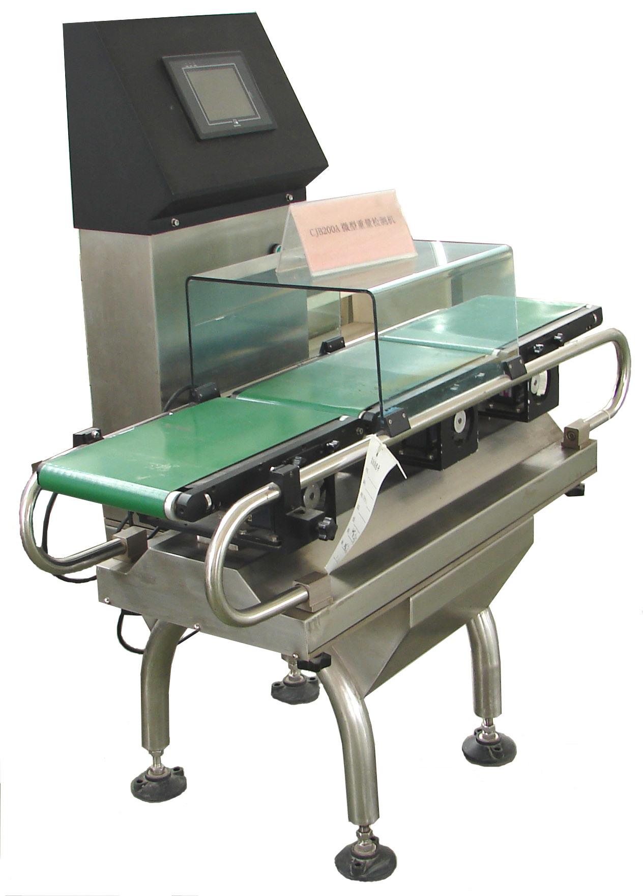 Weight Checker (CJB2000)