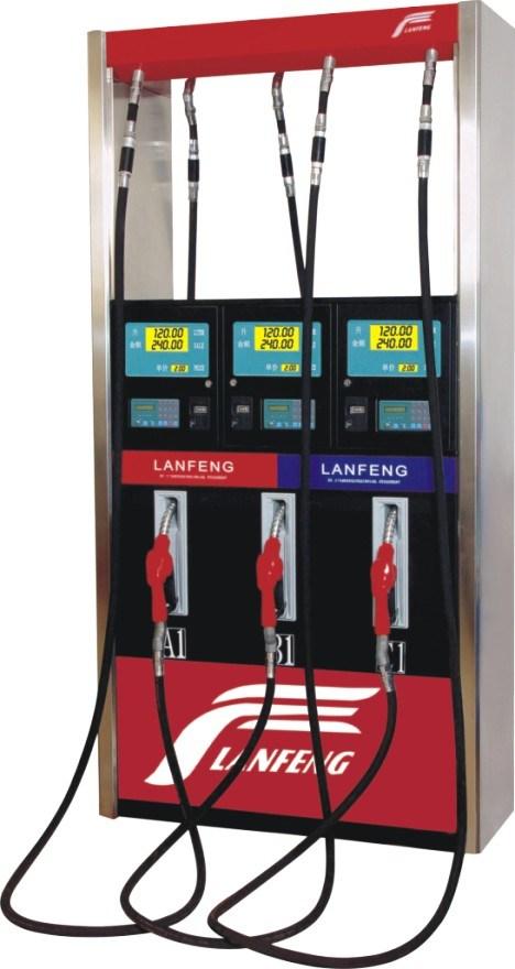 Red Sun Fuel Dispenser Series