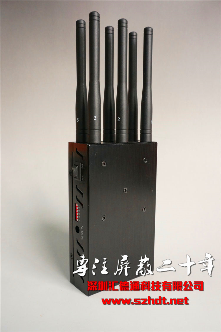 mobile phone jammer White Rock , China 6-CH Portable GSM Cellular Signal Jammer / Blocker - China Cell Phone Jammer, Portable Signal Jammer