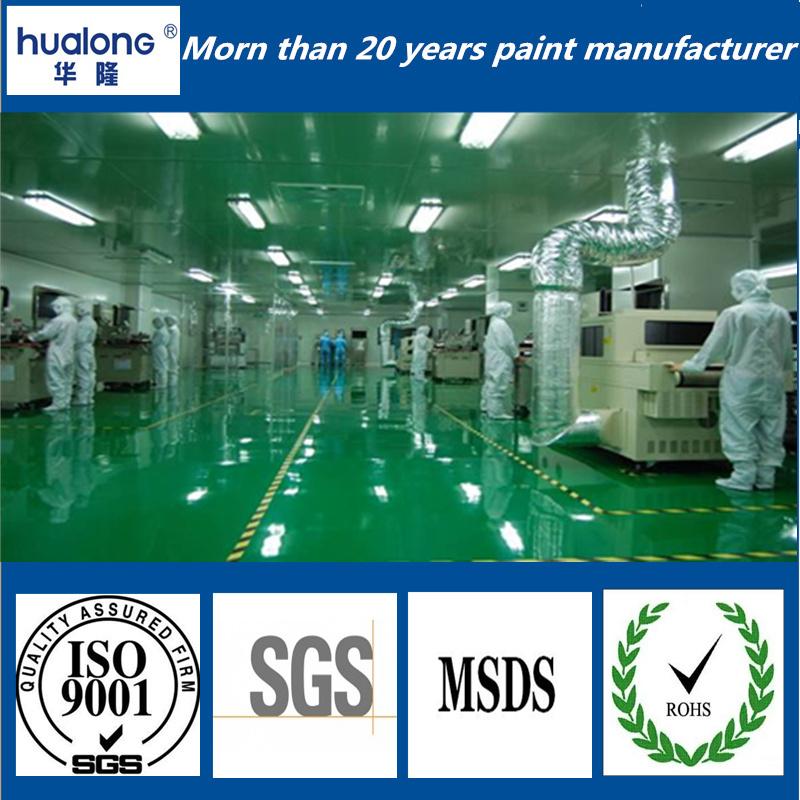 Hualong Electrostatic Prevention Epoxy Floor Paint