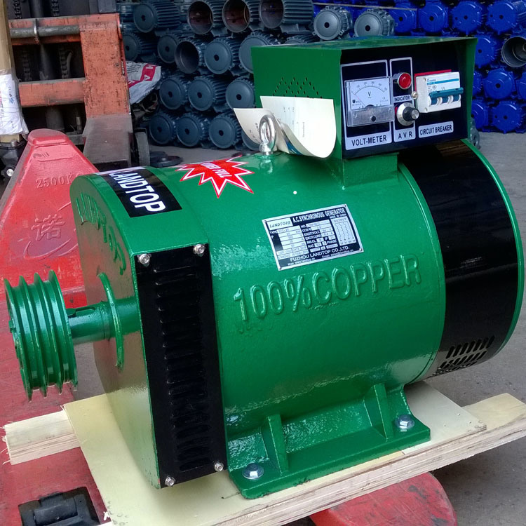 LANDTOP AC three phase brush generator