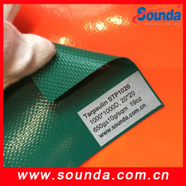 China Factory Price PVC 1000d 20*20 Tarpaulin Roll