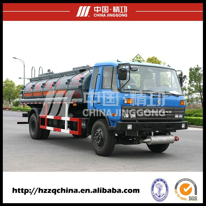Liquid Tank Semi-Trailer (HZZ5166GHY) for Sale