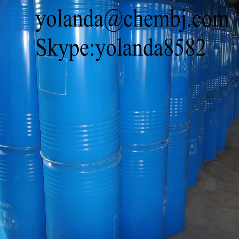 99.99% G&B&L/Gamma-B-I/Gamma to Butyrolactone with High Purity