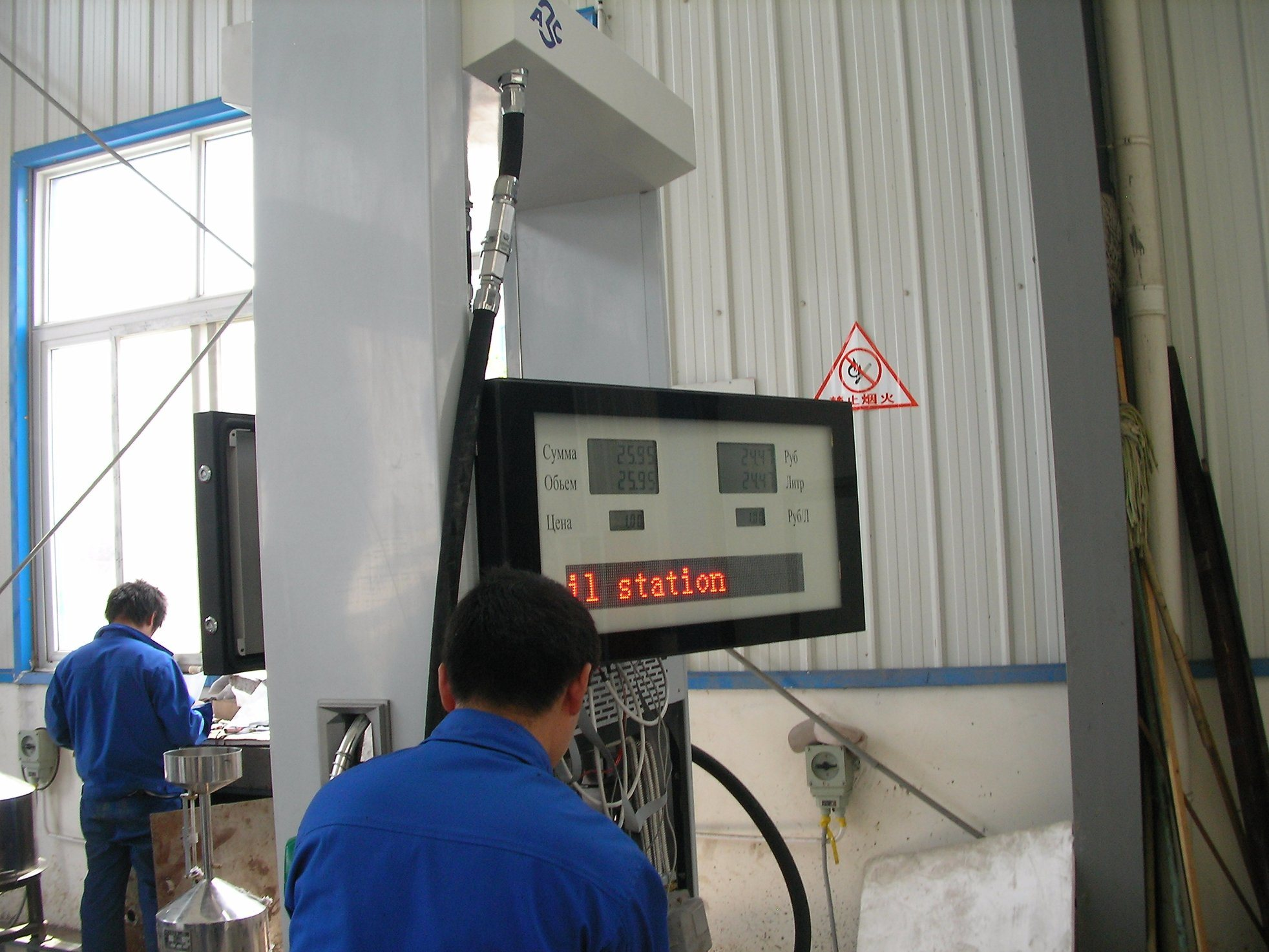 Two Nozzle Two Pump Oil Station Fuel Dispenser with LED