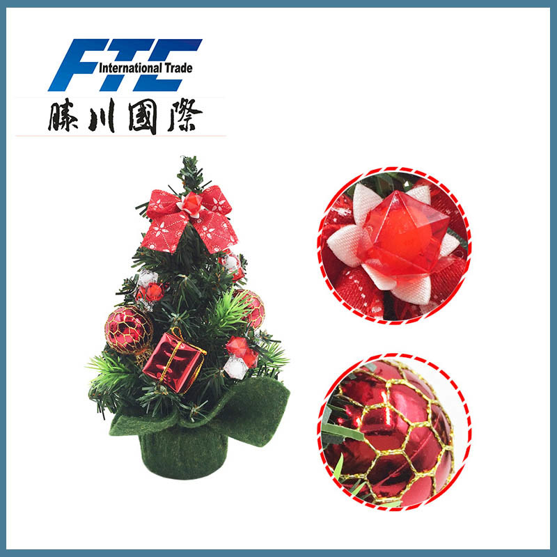 20cm Christmas Gifts/Ornaments Christmas Tree