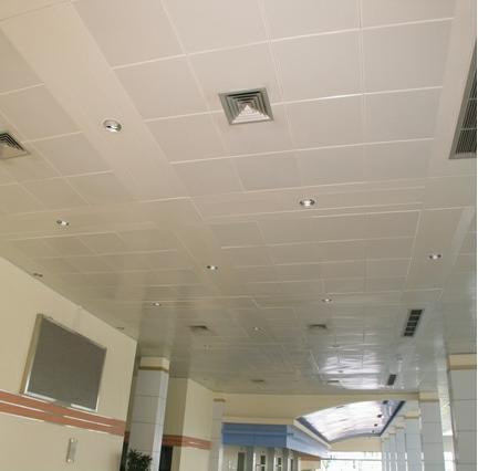 Aluminium False Ceiling (GL AFC 001)