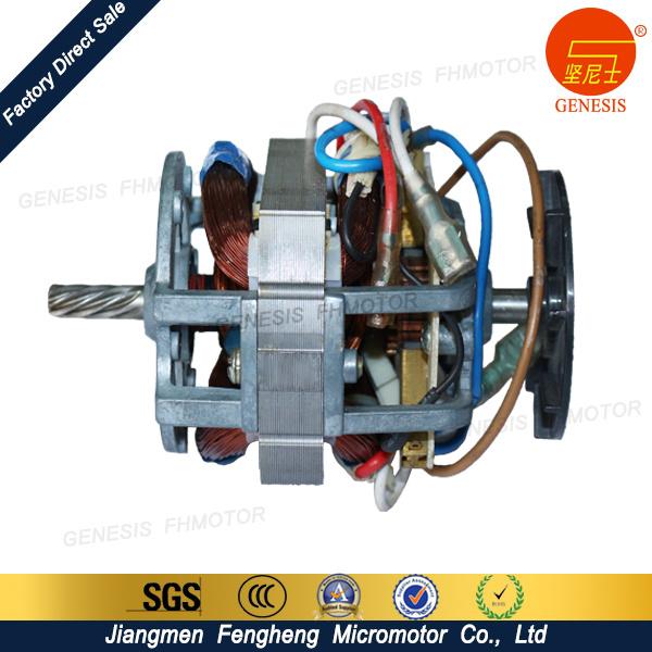 High Effective Jiangmen Food Processor