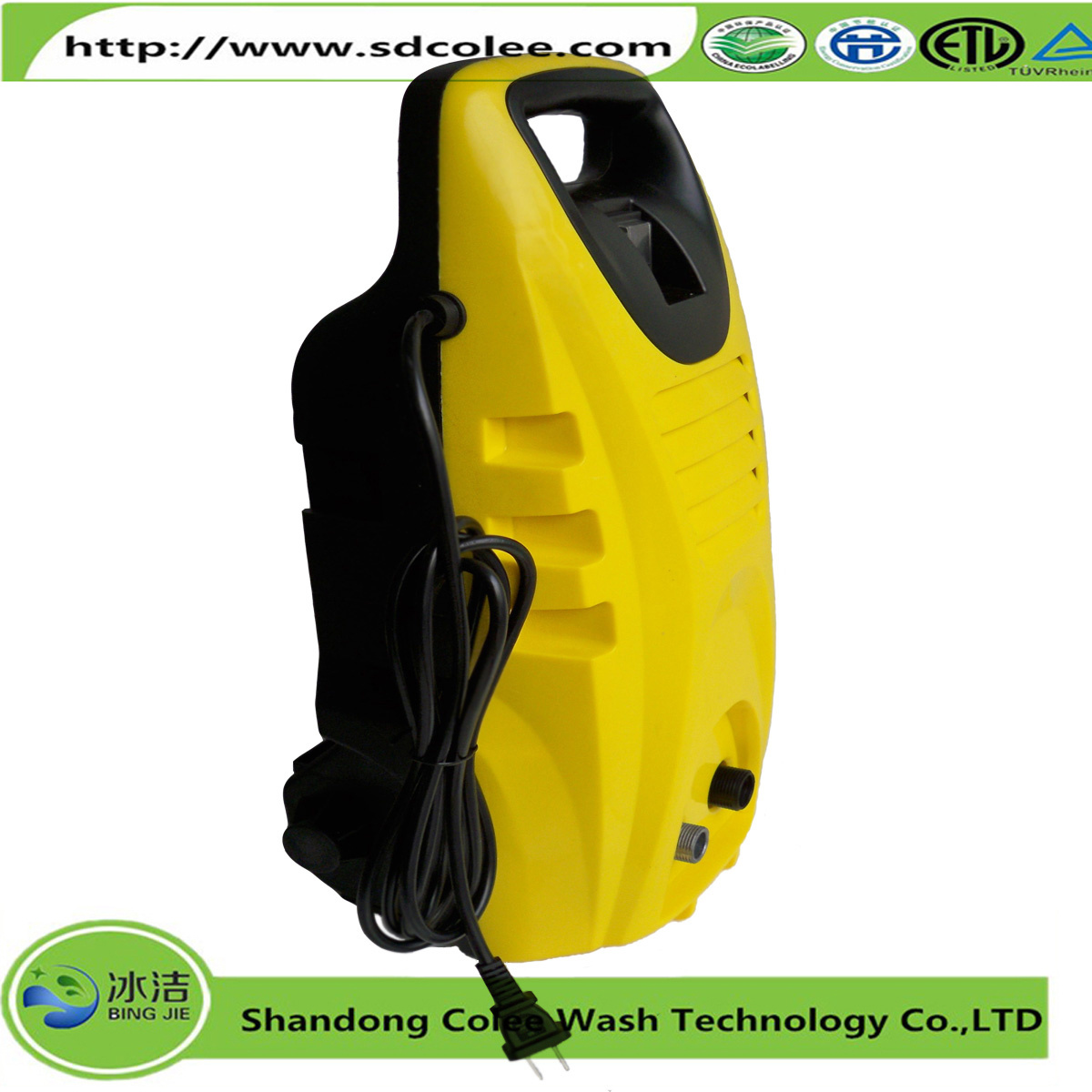 Electric High Pressure Car Washing Machine for Family Use