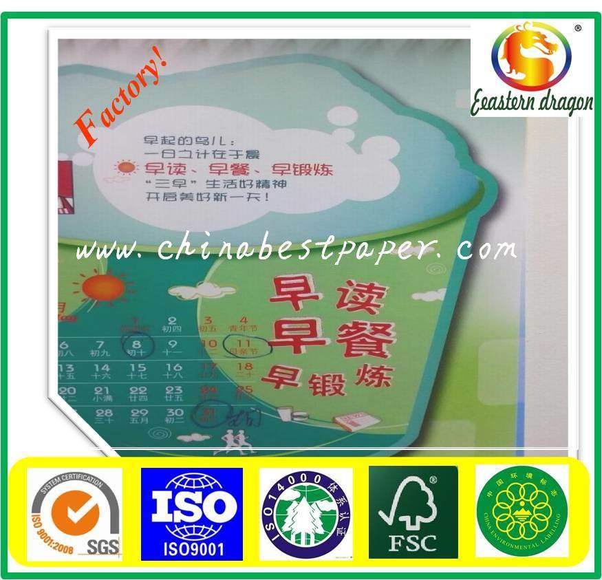 325g Whtie Color Box Paper