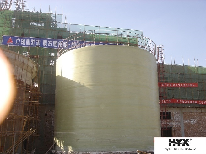 Large Scale FRP Tank for Chemical Liquids