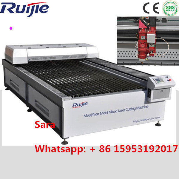 200W 260W Laser Cut Machine 1530 Metal Nonmetal