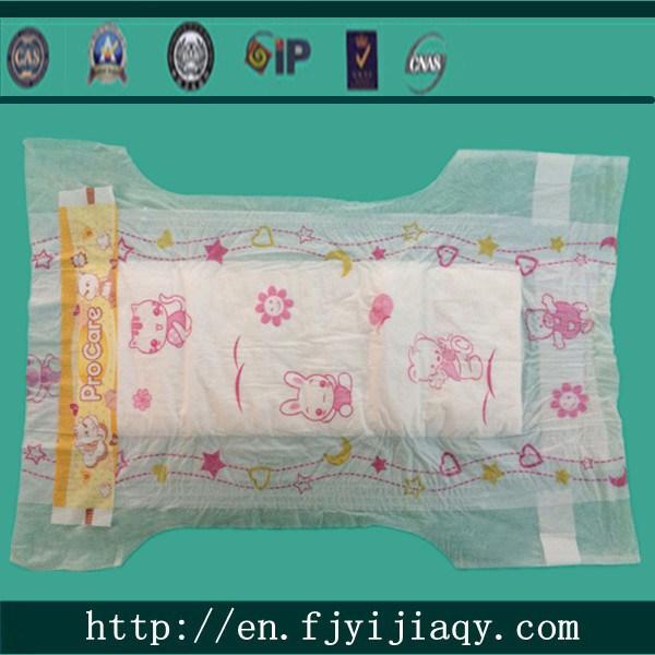 OEM Brand Disposable Baby Diaper