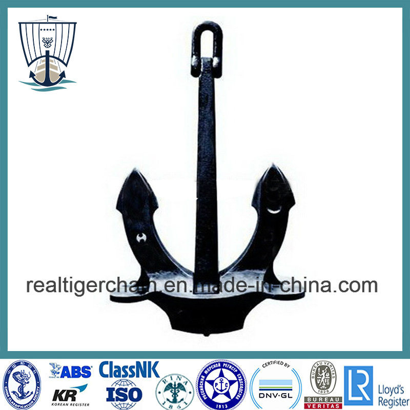 Casting Steel Stockless Ship Hall Anchor Type a B C
