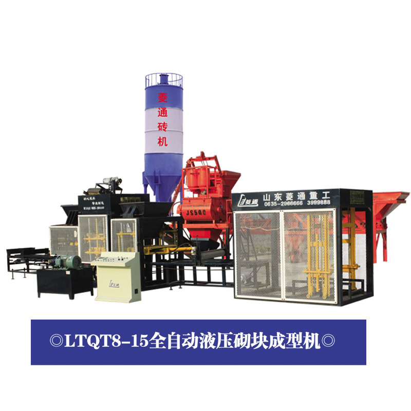 Qt 8-15 Block Making Machine, Brick Machine
