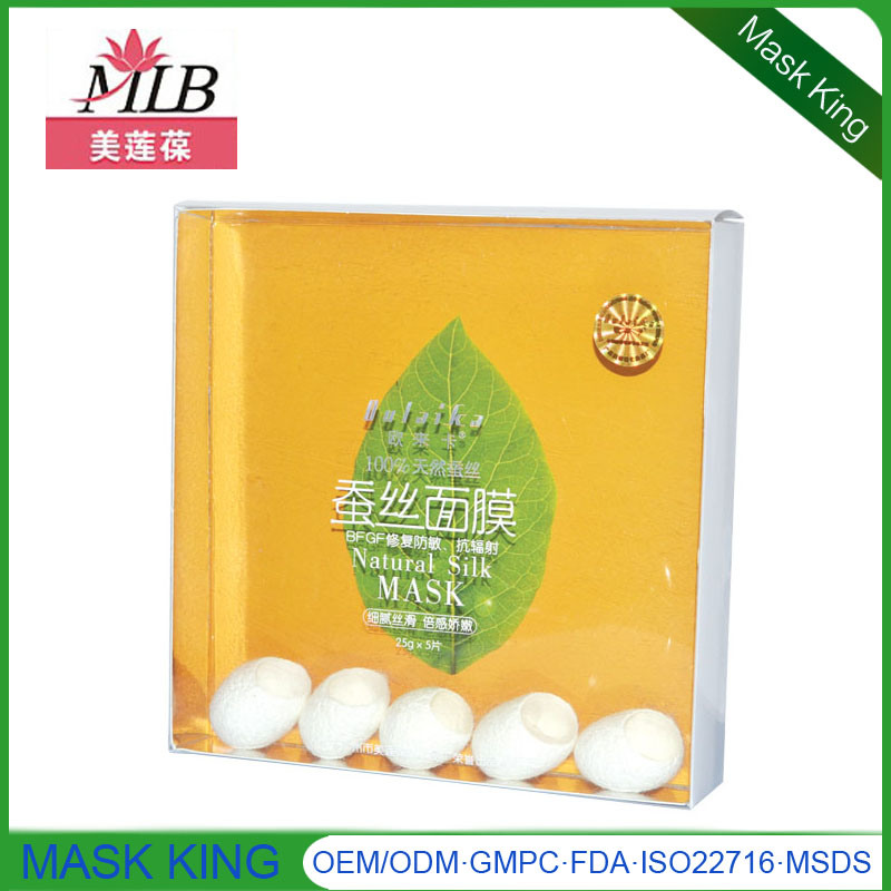 Anti Wrinkle L-Vc Whitening Silk Facial Mask