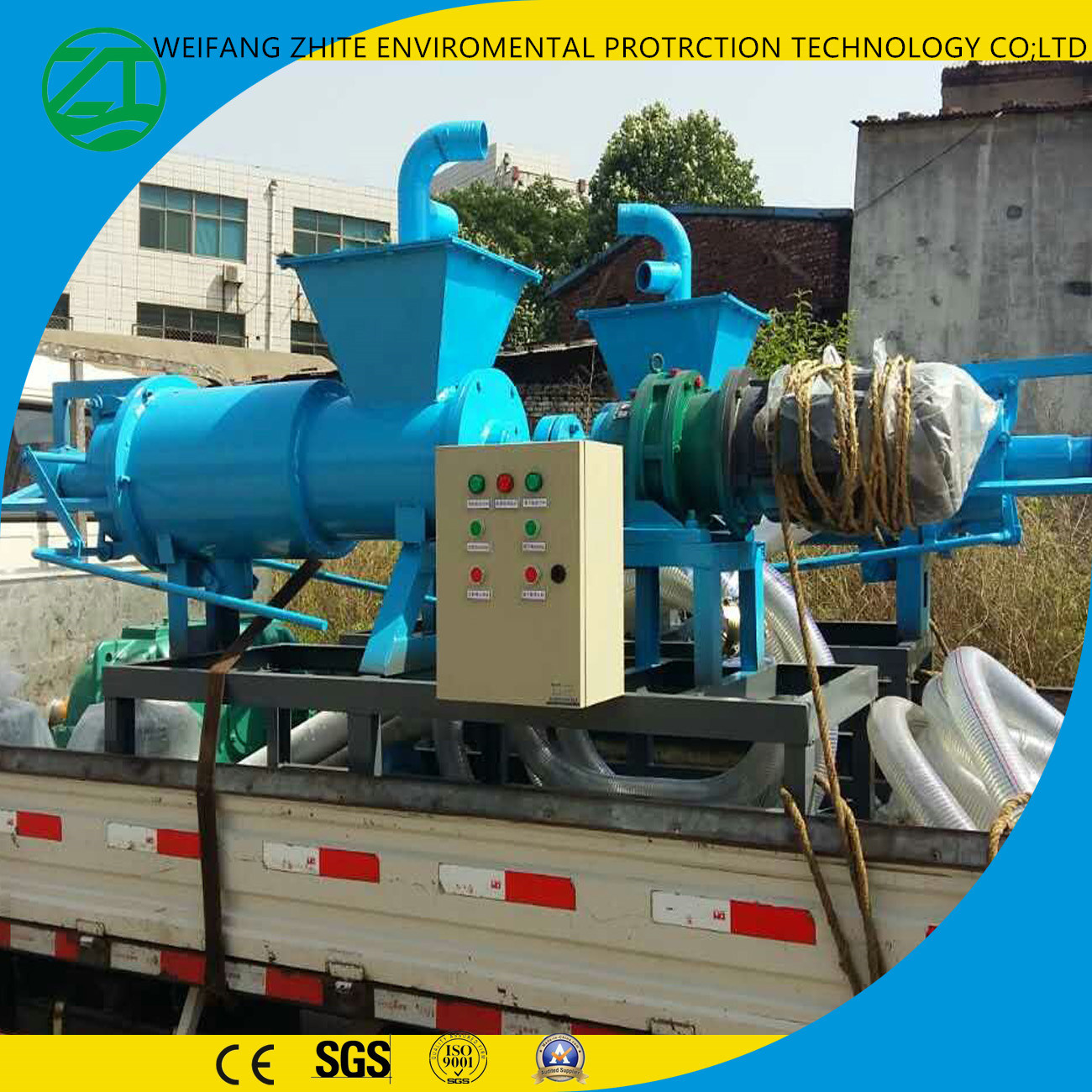Dewater Screw Press Machine/Cow/Pig/Chicken/Cattle Dung Waste Spiral Solid Liquid Separator