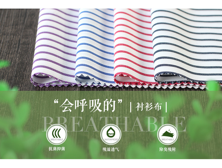 Bamboo Fiber Stripe Easy Care Shirt Fabric