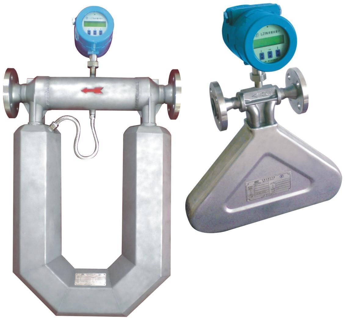 China coriolis mass flowmeter lzyn series