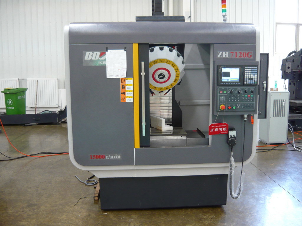 Zh7120g Tapping Center