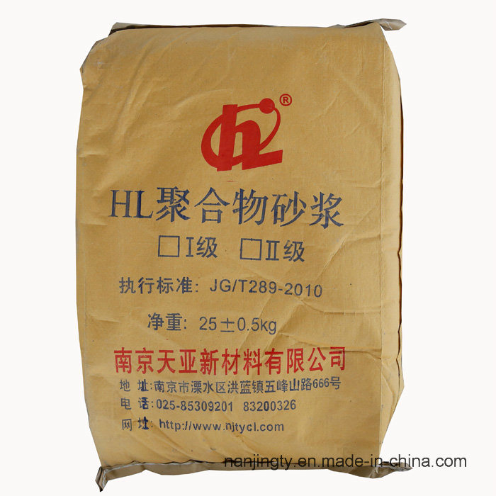 Polymer Mortar for Strengthening Concrete Structure