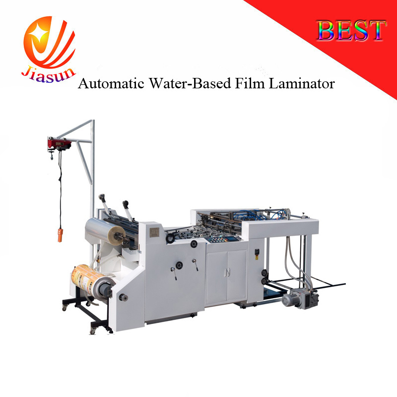 Full Automatic Water-Based Film Laminator Sf/Scf-1100c