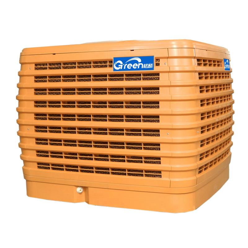 Gl20-Zx10CB Evaporative Air Cooler