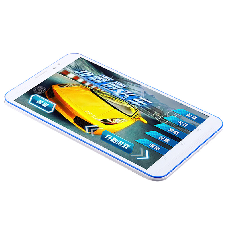 8 Inch Android 3G Tablet PC with Builtin WiFi GPS Bluetooth