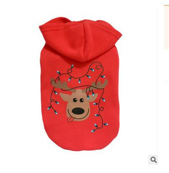 LED Dog Clothes Cheap Pet Clothes for Christmas