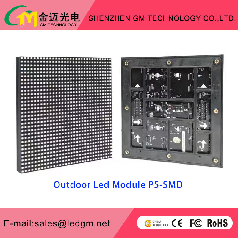 Wholesale Price P5 Outdoor LED Module, 160*160mm, USD14.8