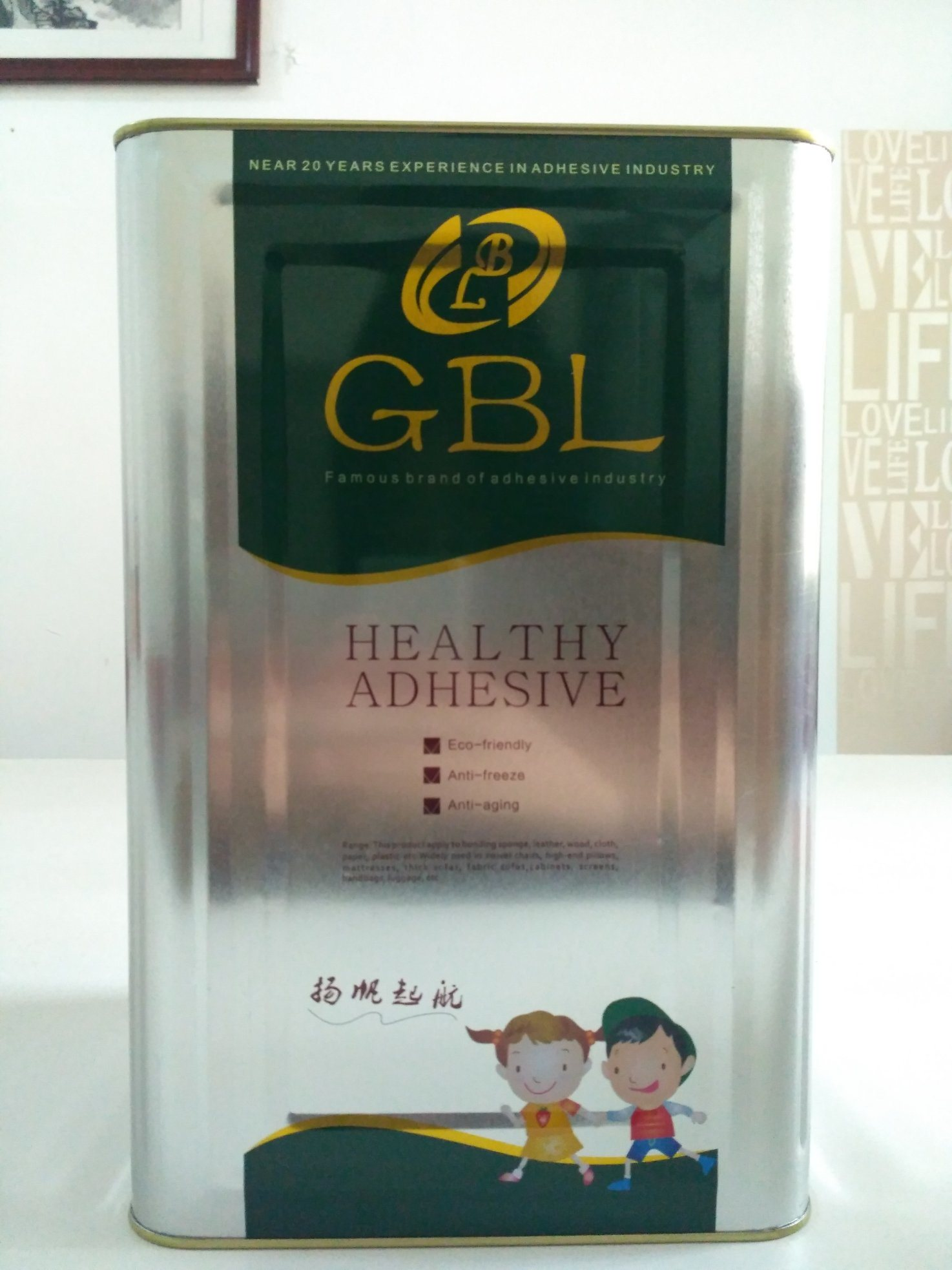 GBL China Manufacture Best Price Sbs Spray Adhesive