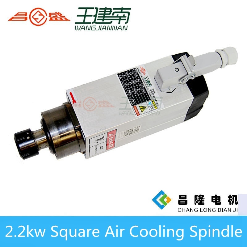 Gdz Air Cooling Spindle Series 2.2kw Square Three-Phase Asynchronous AC Spindle Motor for Wood Carving