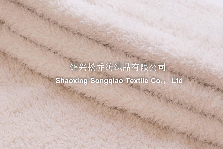 Plain Shu Velveteen Fleece Blanket / Polyester Baby Blanket
