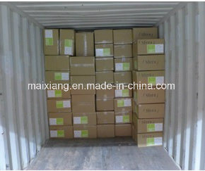 Container Loading Supervision/Container Loading Check for Small Carton
