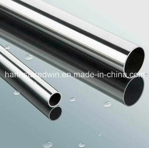 Supply Aluminium Alloy Pipe/Alloy Tube