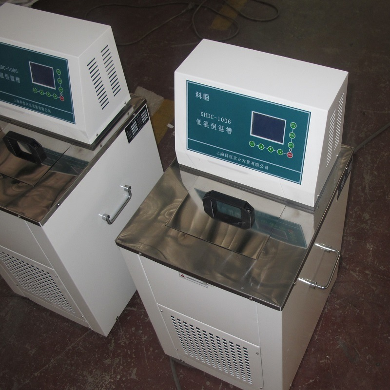 Laboratory Thermostatic Devices Classification Refrigerated Water Bath