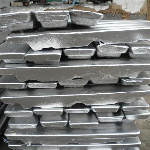 Prime Quality 99.7% Aluminum Ingot Manufacturer, Non Secondary Aluminum Ingot