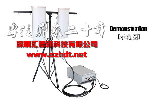 High Power Outdoor Cell Phone and WiFi Signal Jammer for Prison