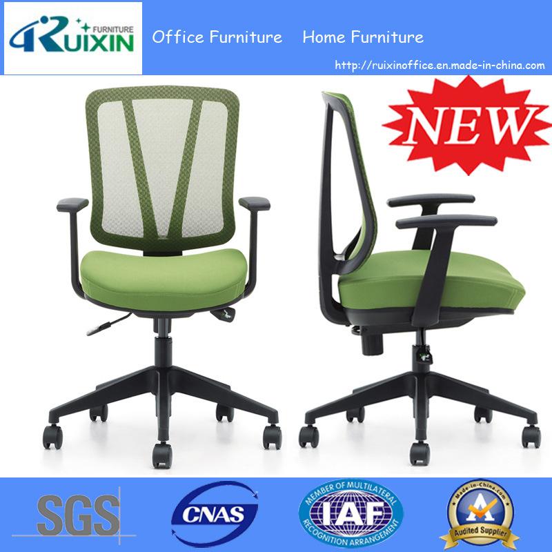 2015 High-Tech Comfortable Ergonomic Office Chair (RX-T081)